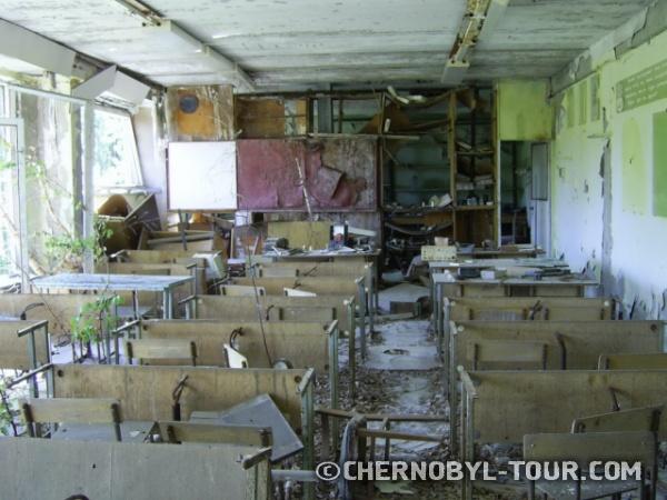 Средняя школа №2 в Припяти