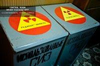 Visites à l'intérieur de la centrale de Tchernobyl