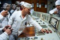Le panneau de contrôle du réacteur (CP)